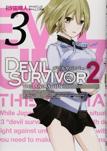 File:DS2A manga Volume 3.jpg