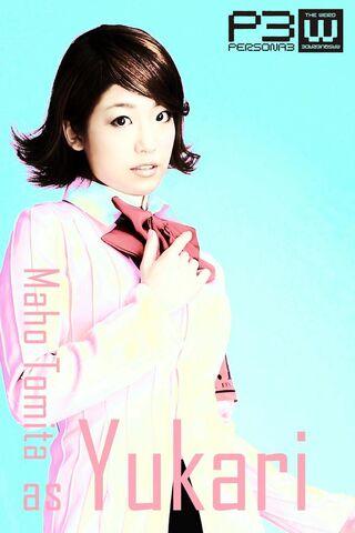 File:SnK Yukari.jpg