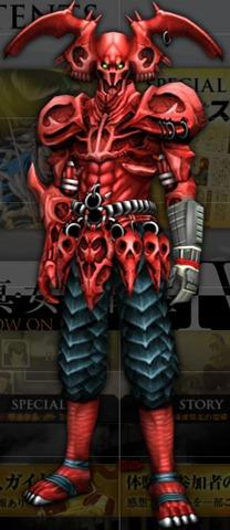 File:Asmodeus armor.jpg