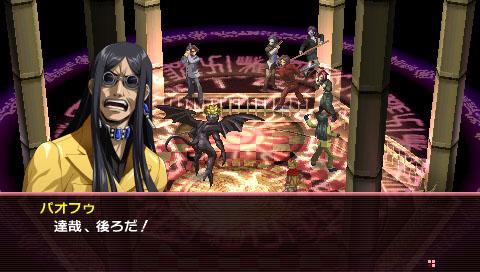 File:P2EP Tatsuya Story Baofu reaction.jpg