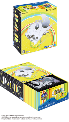 File:P4D Premium Crazy Box Package.png