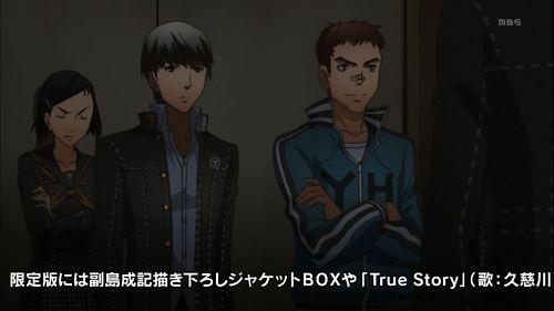 File:Persona 4 anime yumi.jpg
