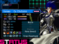 Cy Chulainn Devil Survivor 2 (Top Screen).png