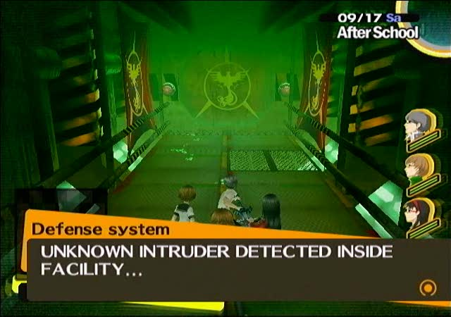 File:Persona 4 Secret Laboratory 4.jpg