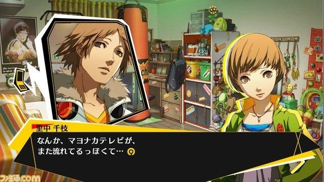 File:Persona arena 2.jpg