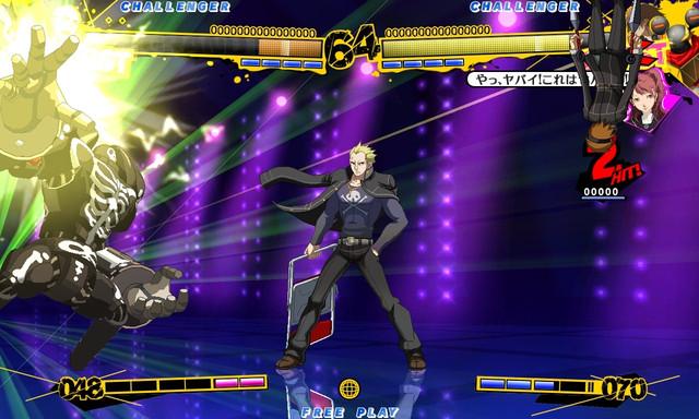 File:Persona 4 Ultimate Kanji.jpg