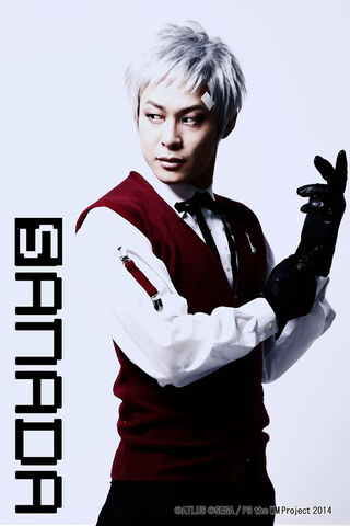 File:GnM Akihiko.jpg
