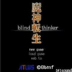 File:Blind Thinker Title.jpg