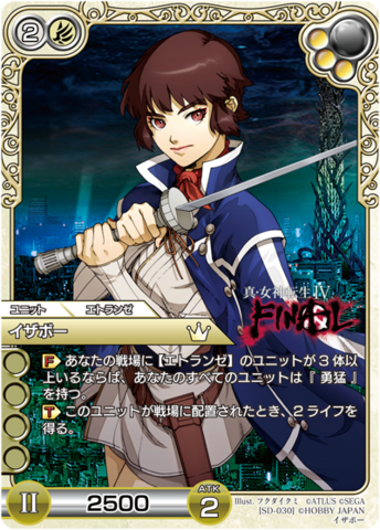 File:Last Chronicle' Card Illustrations of Isabeau.png