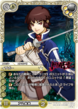 Last Chronicle' Card Illustrations of Isabeau