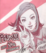 Persona 20th Anniversary Commemoration Illustrated, P2, 01