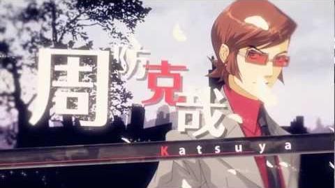 Persona 2 Eternal Punishment - Launch Trailer (Japanese)