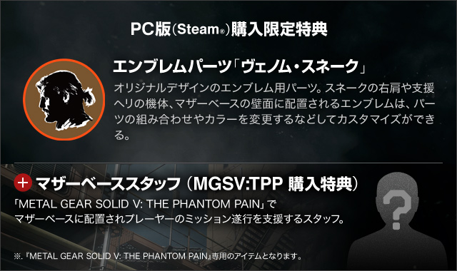 File:Steam.jpg