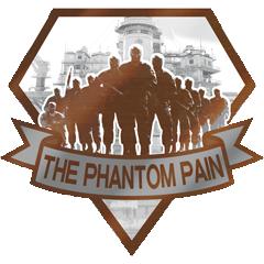 File:Platoon.png
