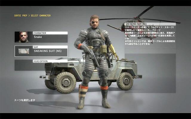 File:MGSV-MGS3-Costumes-DLC-Sneaking-Suit.jpg