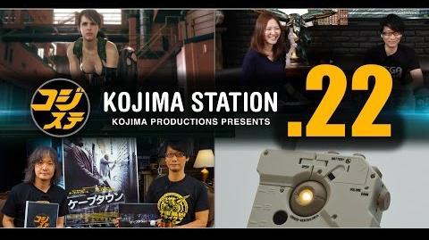 コジステ第22回: 『MGSV TPP』 初公開映像特別先行放映、「東京ゲームショウ2014」 KONAMI ブース紹介、映画 『ケープタウン』 ほか (コジマ・ステーション)