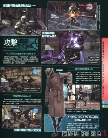 File:MGR Famitsu Scans 04 MGSTV.jpg