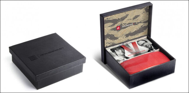 File:JF-REY-Hideo-Gear-Collectors-Box.jpg