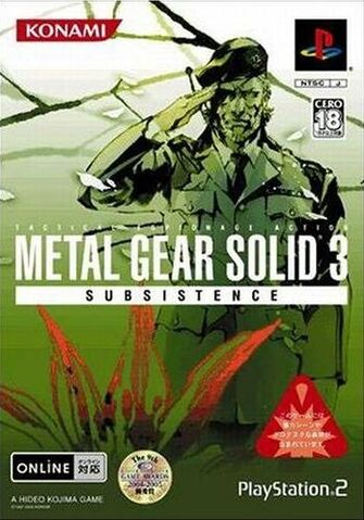 File:MGS3 Subsistence Alt Cover Metal Gear Japan.JPG