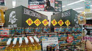 Big-Boss-x-Boss-Store-Display