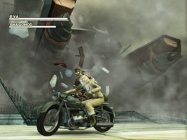 Image result for Snake Eater shagohod bike