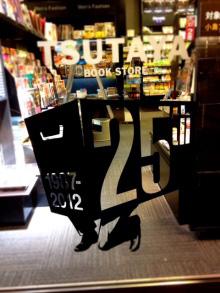 File:Book-Store-Entrance-Metal-Gear.jpg