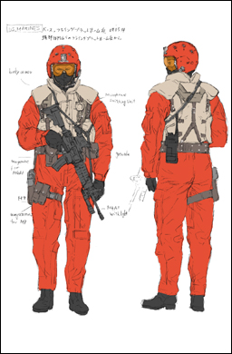 File:MGA flying platform soldier rough drawing.jpg