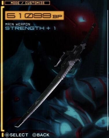 File:Rising-ArmorBreaker.jpg