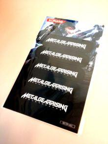 File:Metal-Gear-Rising-Cut-Stickers.jpg