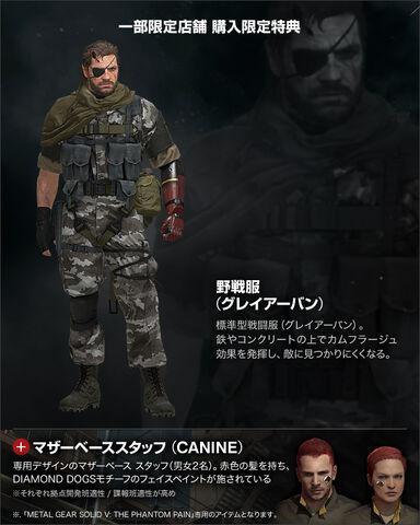 File:Othershop w soldier.jpg