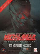 Metal Gear Solid VR Missions Poster 2