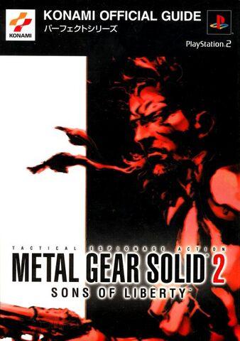 File:Metal Gear Solid 2 Guide 03 A.jpg