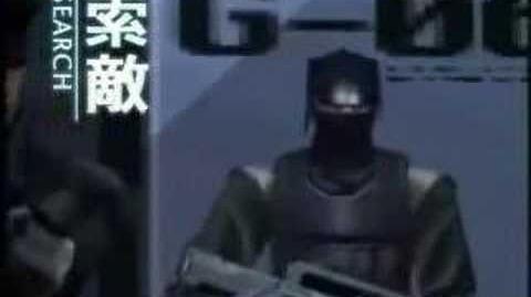 Metal Gear Solid E3 1996 Trailer - Concept