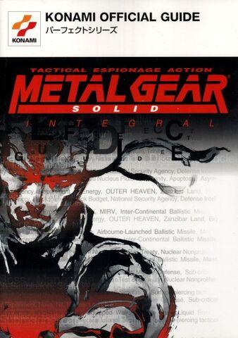 File:Metal Gear Solid Integral Guide 02 A.jpg