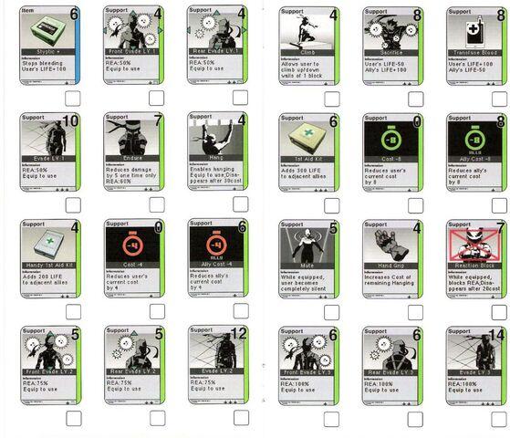 File:Metal gear cardset 6.jpg