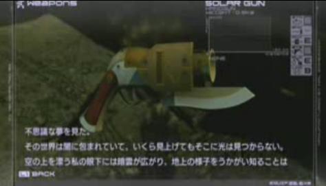 File:Solar Gun.jpg