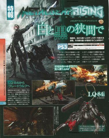 File:Dengeki PlayStationRising-Scan-1.jpg