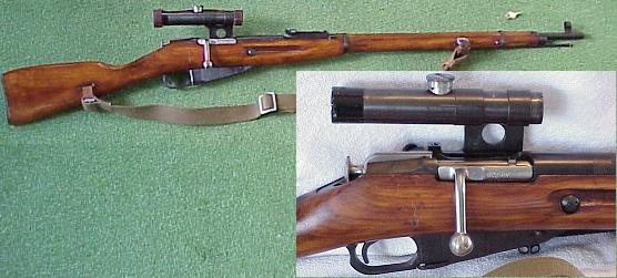 File:Mosin91-30s.jpg