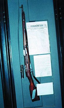 File:220px-Zajcev rifle.jpg