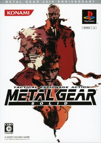 File:Metal Gear Solid PS20th A.jpg