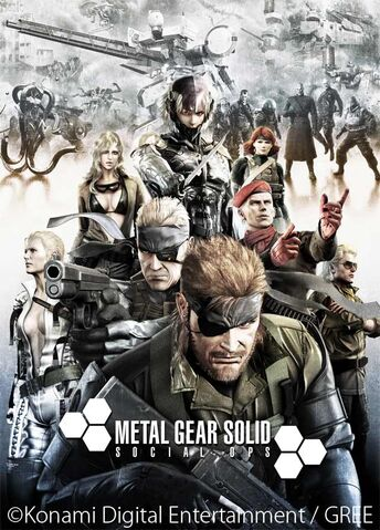 File:Mgs-social-ops-ios-android-1.jpg