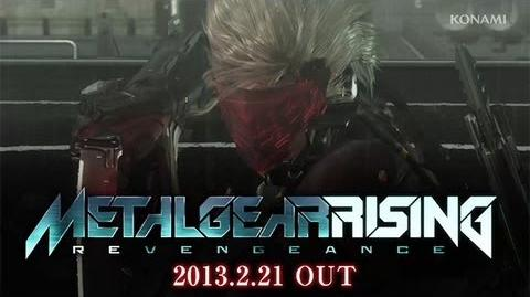『METAL GEAR RISING REVENGEANCE』キレるWEB CM