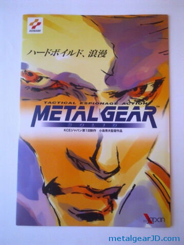 File:Metal-Gear-Solid-Pamphlet-1997.jpg