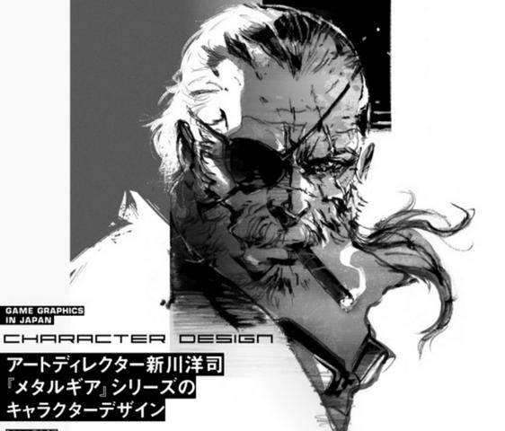 File:Phantom Pain Big Boss Profile.png