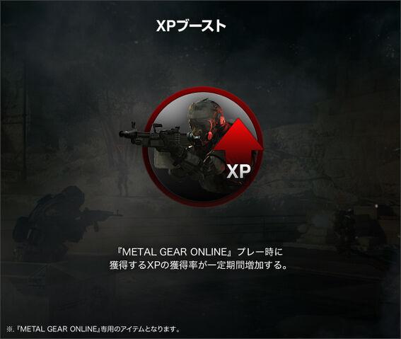 File:Mgo xpboost.jpg