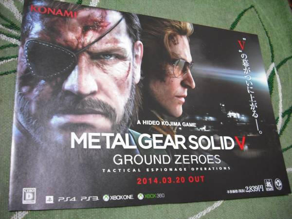 File:MGSV-Ground-Zeroes-Pamphlet-1.jpg
