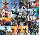 Metal Hero Series