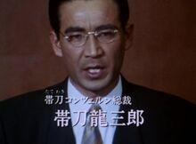 Ryuzaburou Tatewaki