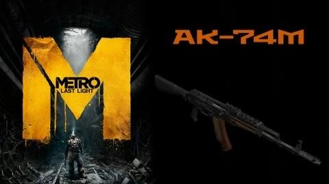Metro Last Light Weapons (AK-74M assault rifle)-0