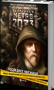 Novel21
